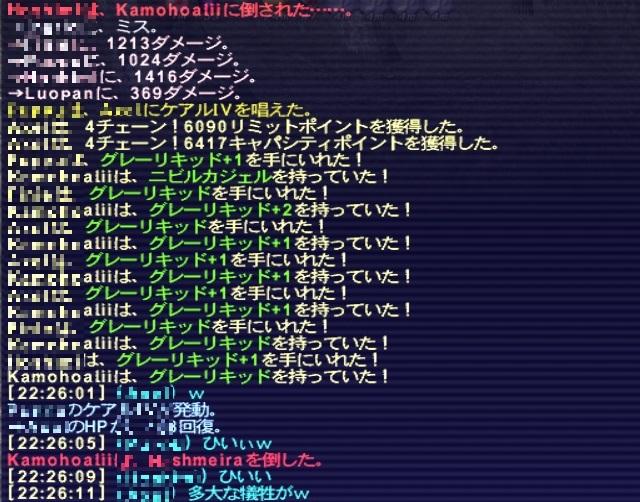 ff11oro04-1.jpg