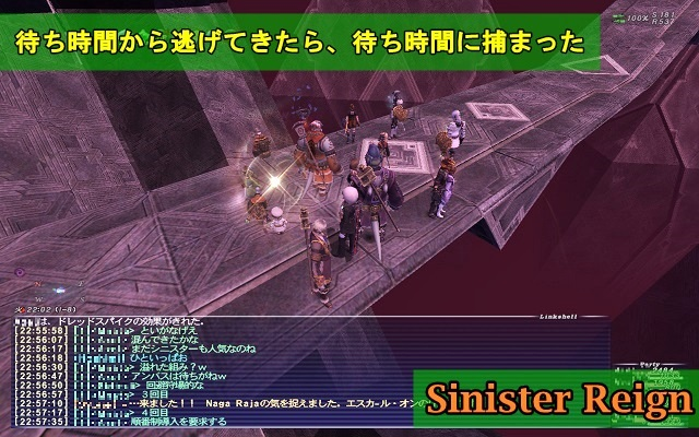 ff11sinister01.jpg