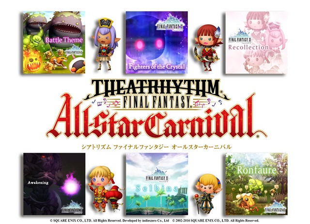 ff11theatrhythm01.jpg