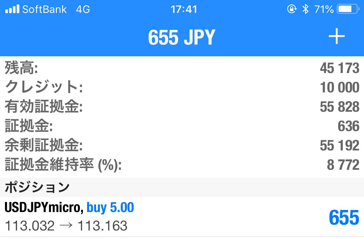 20181010結果③