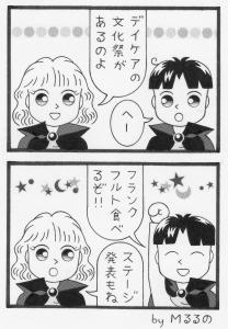 fujishirodaycare
