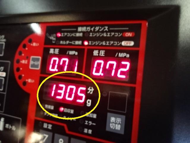 DSC00803_201607232108187e0.jpg