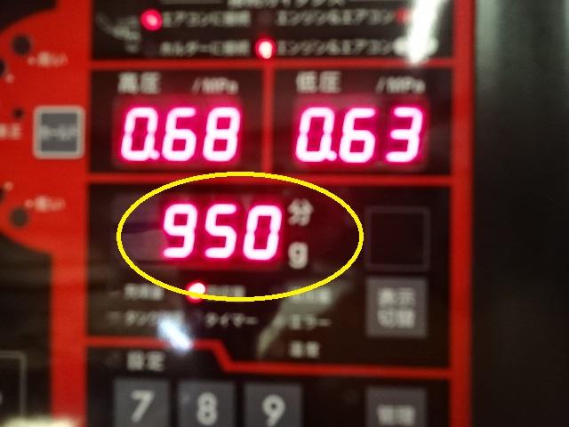 DSC02237_20161018203044a2c.jpg