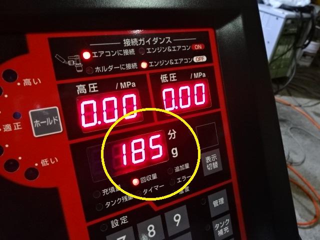 DSC09211.jpg