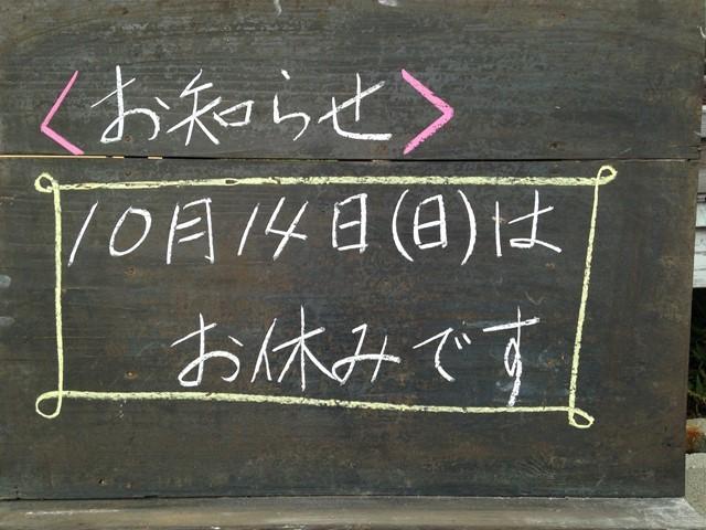 s-IMG_0267.jpg