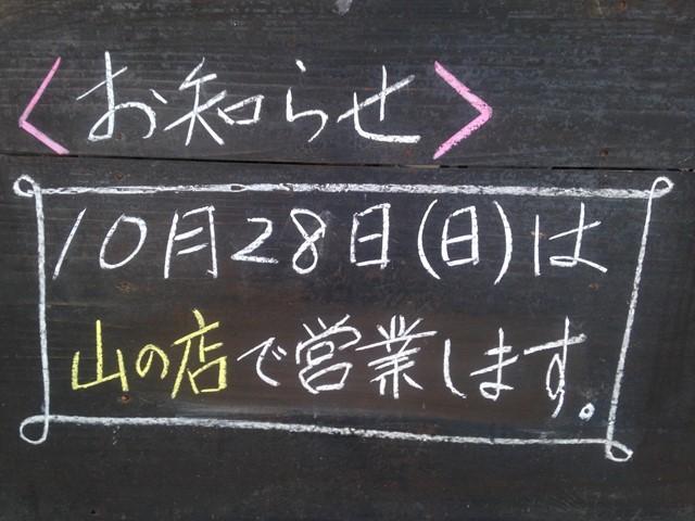 s-IMG_0602.jpg