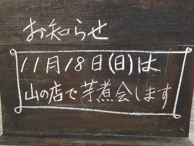 s-IMG_0999.jpg