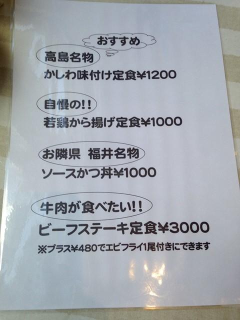 s-IMG_9488.jpg