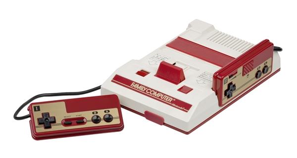 Nintendo-Famicom-Console-Set-FL.jpg
