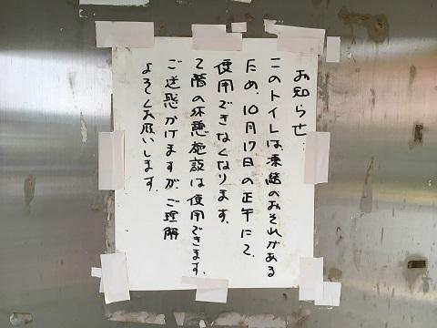 2016102006241967f.jpg