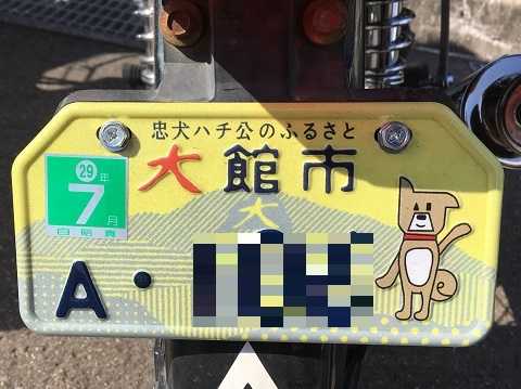2016110720130778e.jpg