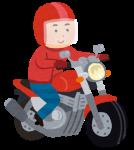 bike_helmet_man.png
