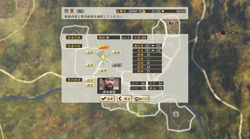 NATUGAME0015.jpg