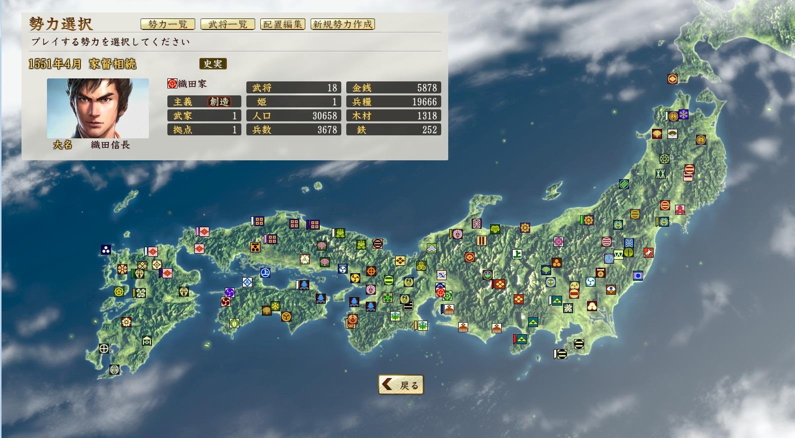 NATUGAME0017.jpg