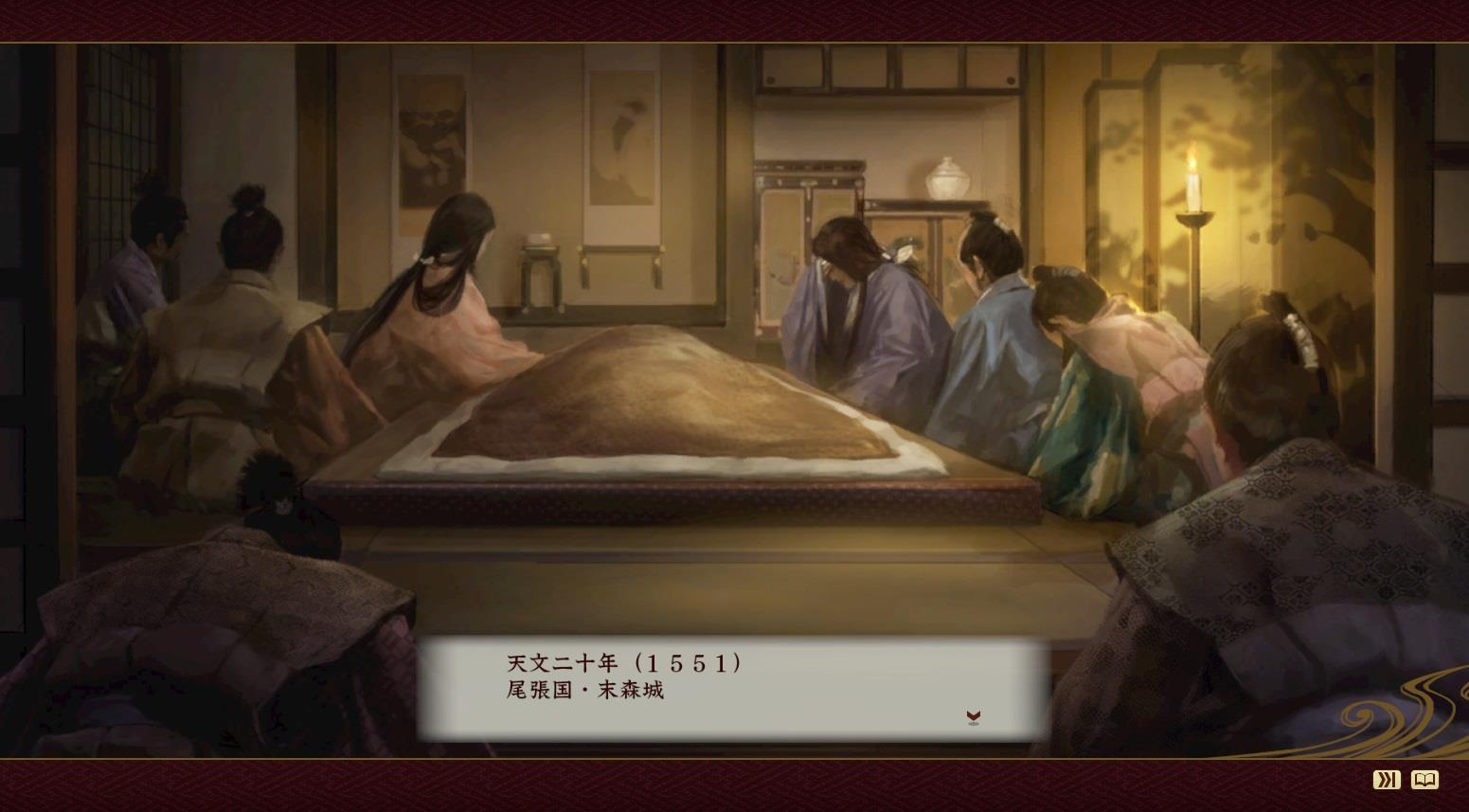 NATUGAME0018.jpg