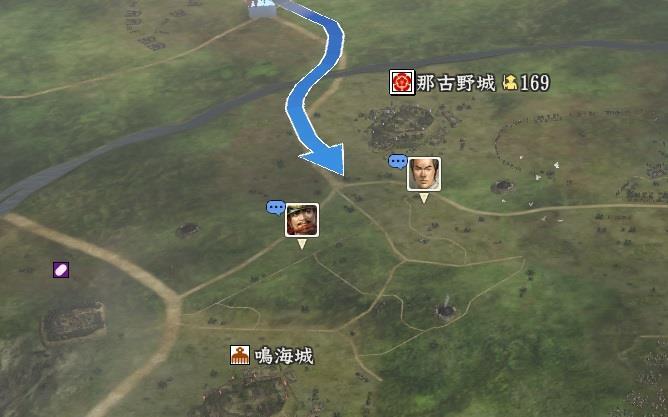 NATUGAME0031.jpg