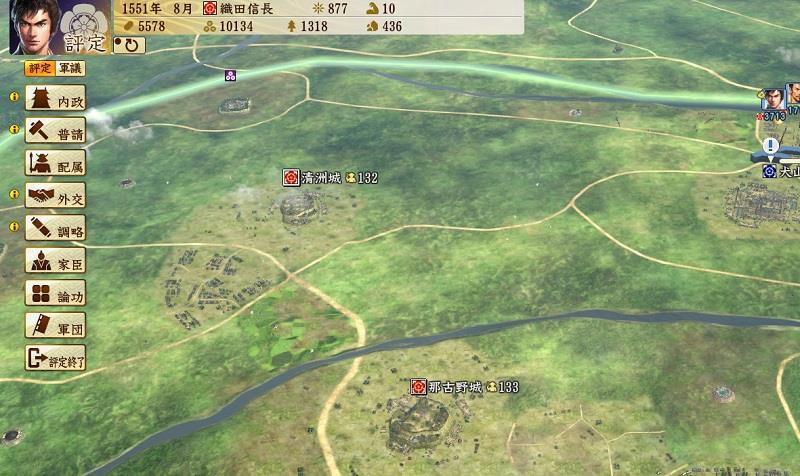 NATUGAME0039.jpg