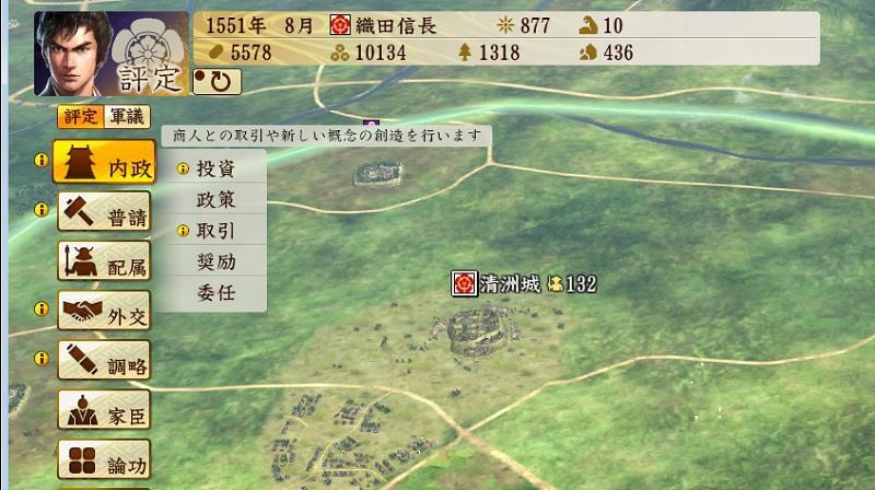 NATUGAME0040.jpg