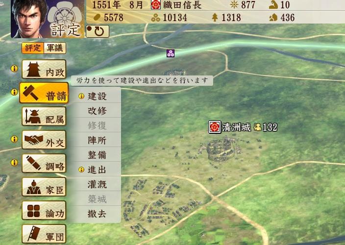 NATUGAME0042.jpg