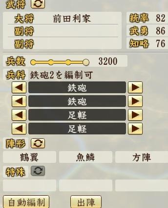 NATUGAME0049.jpg