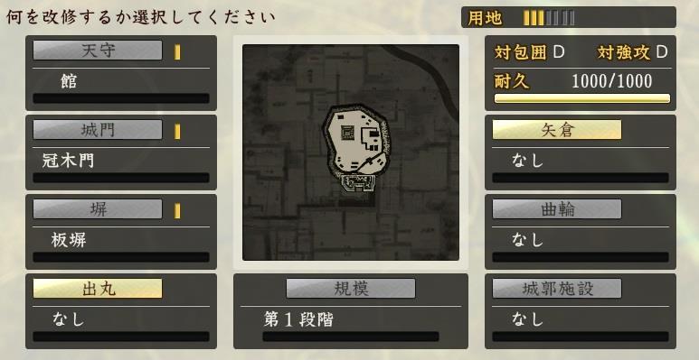 NATUGAME0051.jpg