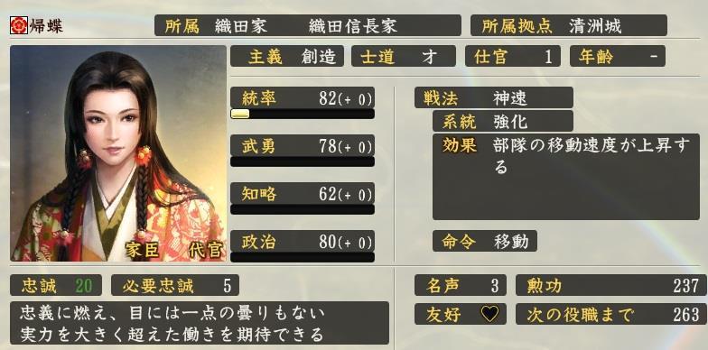NATUGAME0056.jpg