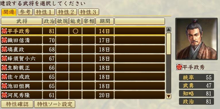 NATUGAME0058.jpg