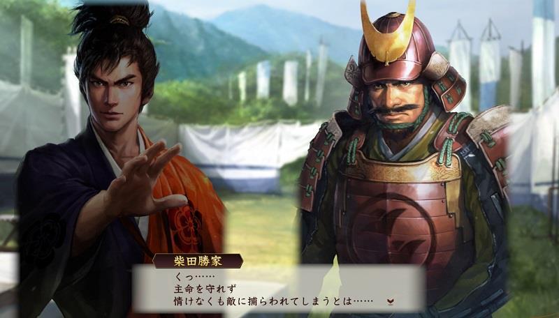 NATUGAME0062.jpg