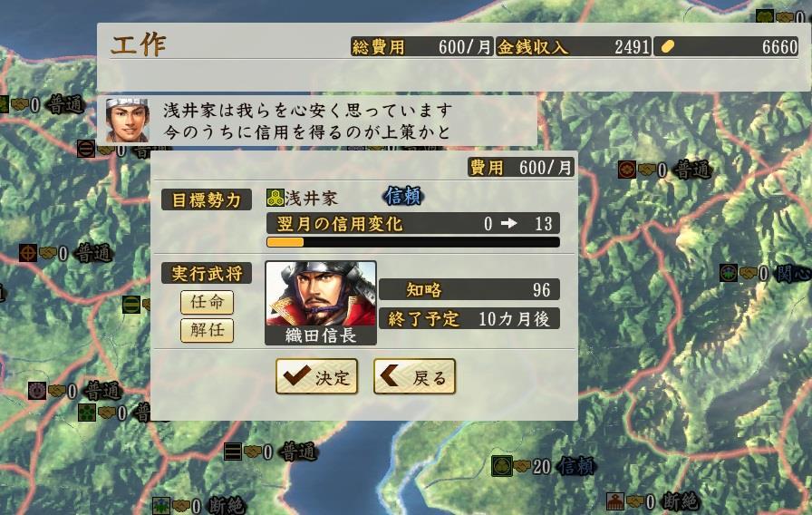 NATUGAME0075.jpg