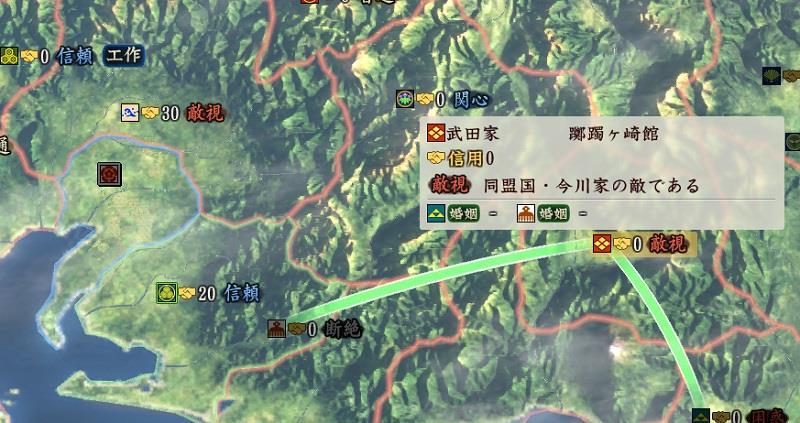 NATUGAME0076.jpg
