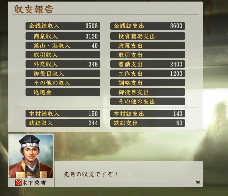 NATUGAME0081.jpg