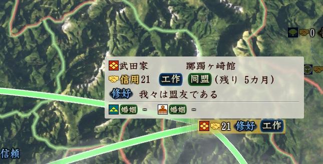 NATUGAME0091.jpg