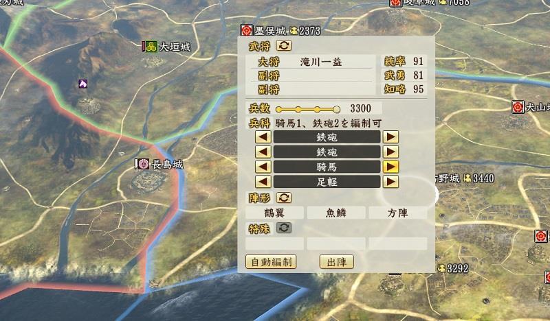 NATUGAME0112.jpg