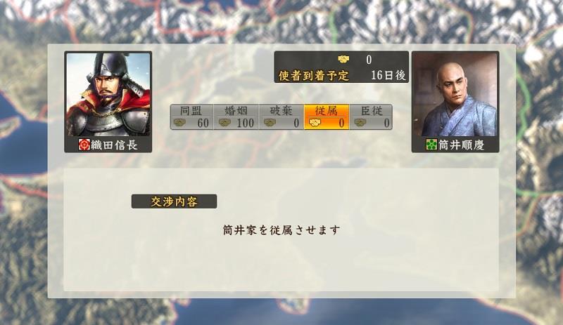 NATUGAME0116.jpg