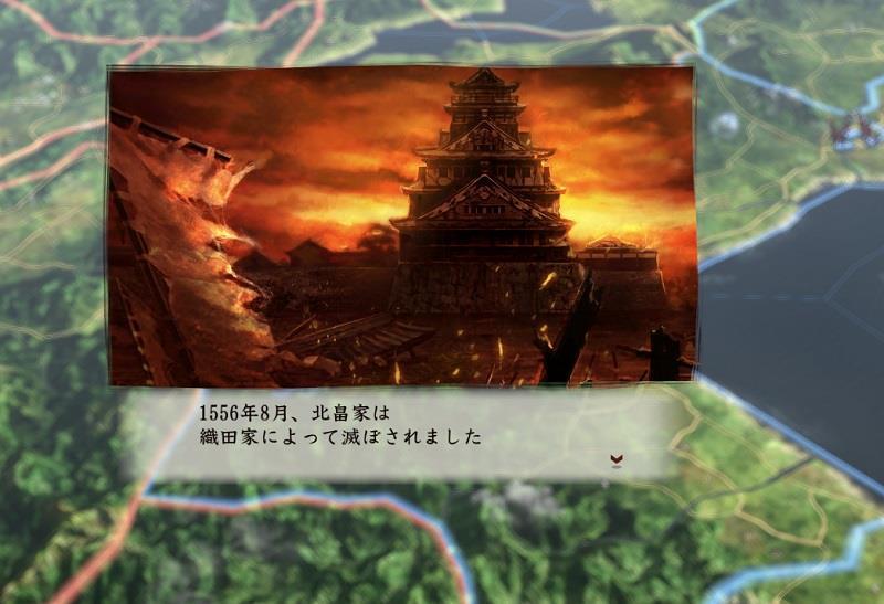 NATUGAME0124.jpg