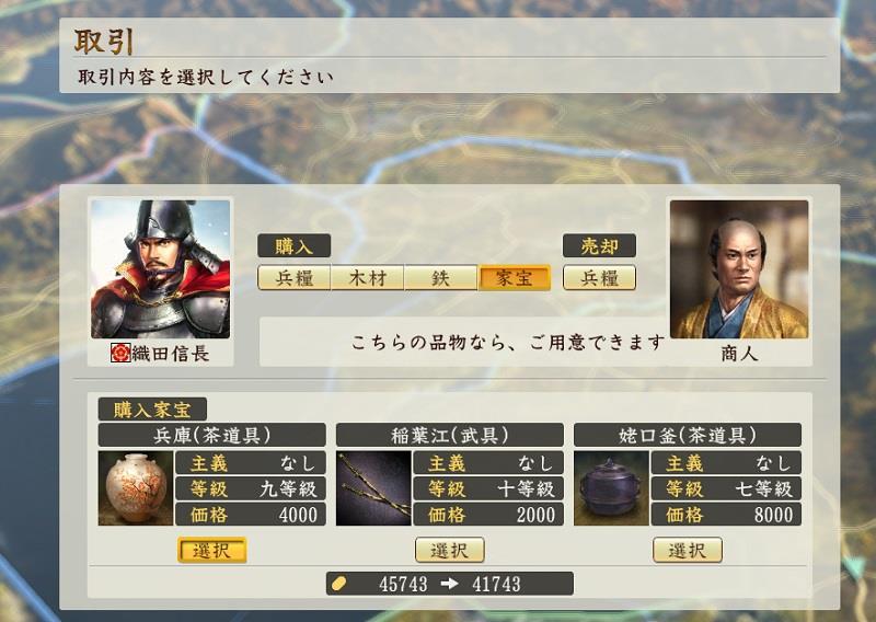 NATUGAME0127.jpg