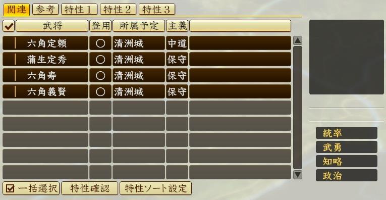 NATUGAME0134.jpg