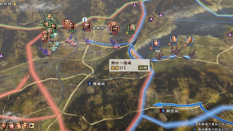 NATUGAME0136.jpg