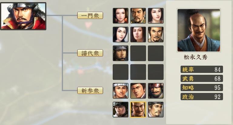 NATUGAME0152.jpg