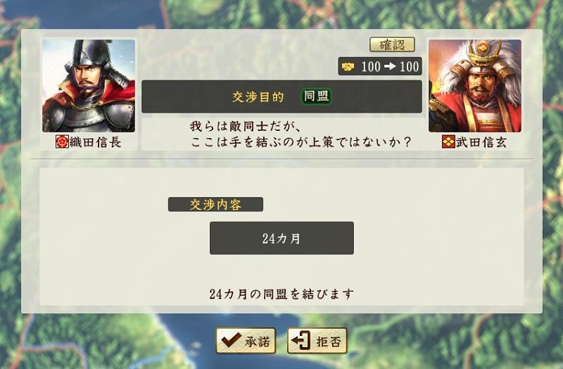 NATUGAME0157.jpg