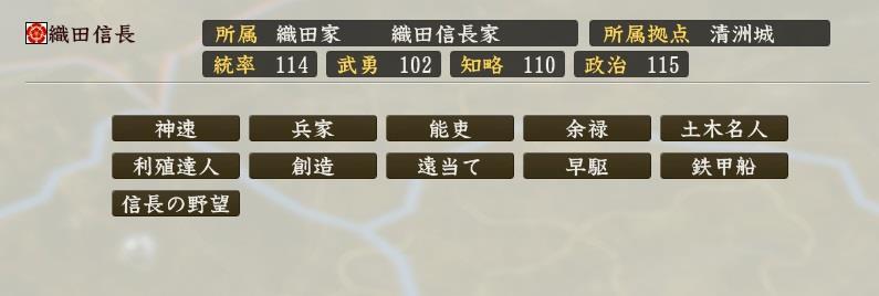 NATUGAME0158.jpg