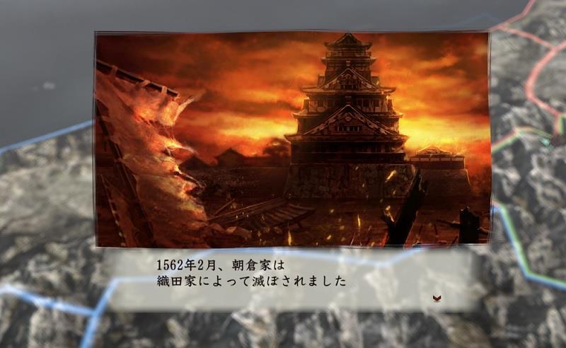 NATUGAME0168.jpg