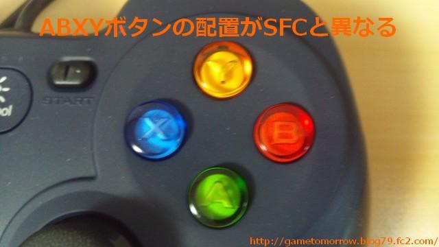 ロジクール F310 ゲームパッド