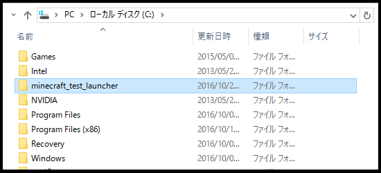 リニューアルランチャー-3
