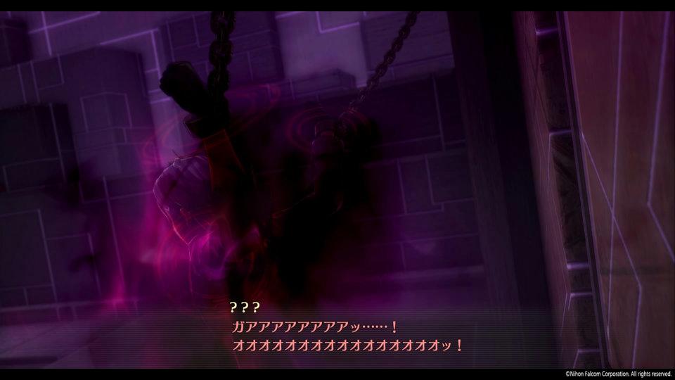 英雄伝説 閃の軌跡IV -THE END OF SAGA-_2-8