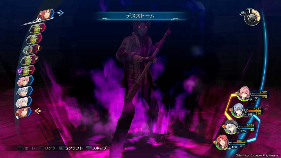 英雄伝説 閃の軌跡IV -THE END OF SAGA-_2-10