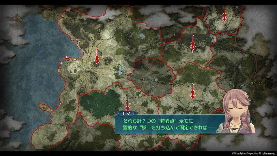 英雄伝説 閃の軌跡IV -THE END OF SAGA-_2-15