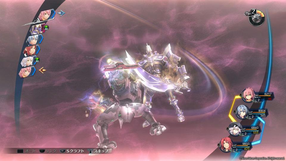 英雄伝説 閃の軌跡IV -THE END OF SAGA-_3-6