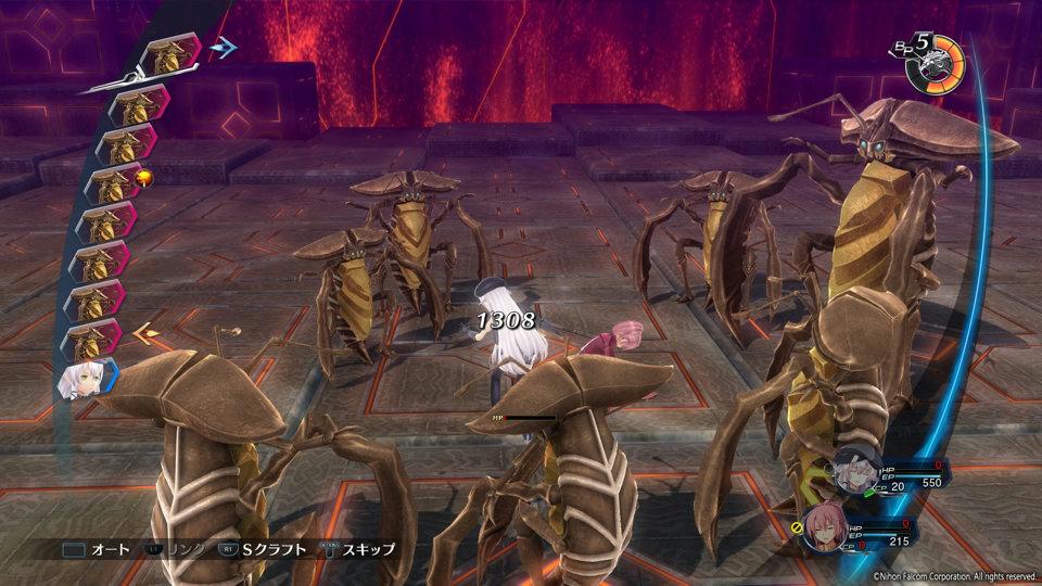 英雄伝説 閃の軌跡IV -THE END OF SAGA-_3-9