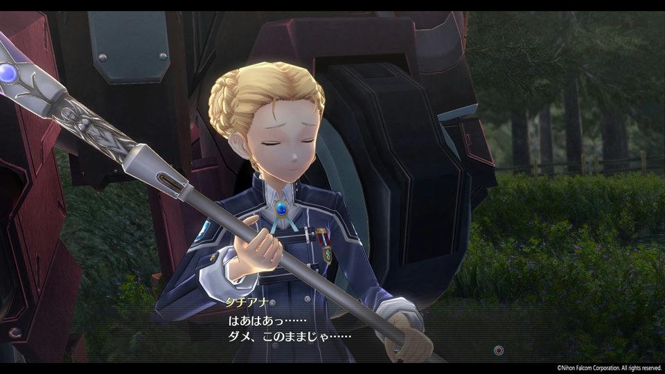 英雄伝説 閃の軌跡IV -THE END OF SAGA-_3-11